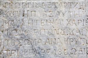 επιτύμβιες πλάκες από τάφους Συλλαίων που ανεκαλύφθησαν στο προαύλιο του ναού