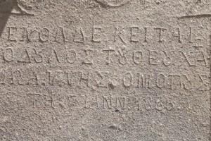 επιτύμβιες πλάκες από τάφους Συλλαίων που ανεκαλύφθησαν στο προαύλιο του ναού (Ιωάννης Ομόγλου)